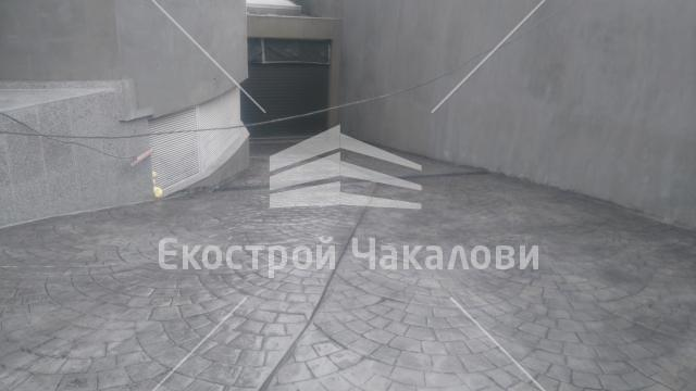 Щампован бетон по рампа