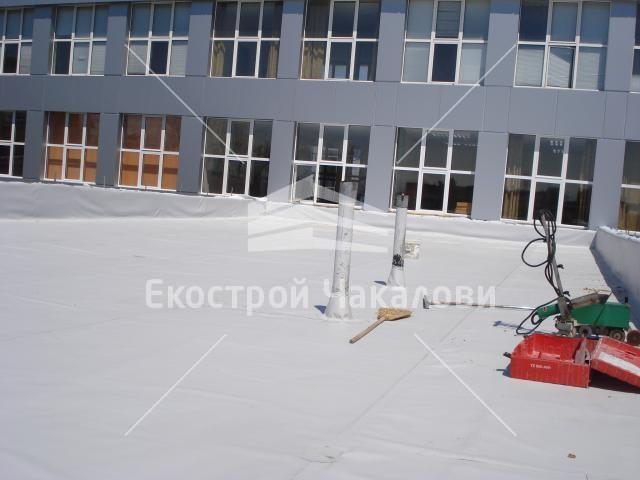 Хидроизолация на покриви, покривни тераси и др.
