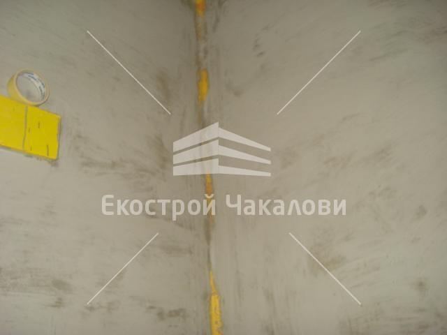 Хидроизолация на мокри помещения