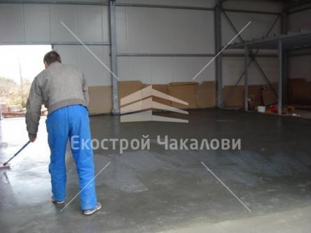 Почистване и Запечатка на индустриални подове