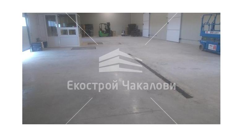 Зеленчукова борса с.Плодовитово